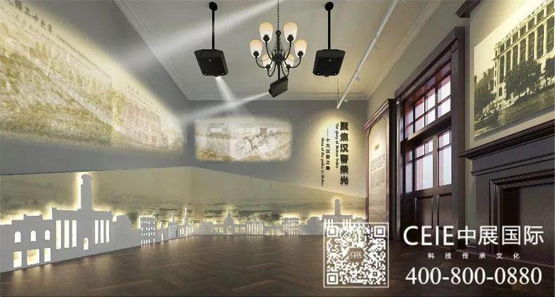 中展国际设计方案 武汉市警察博物馆展陈