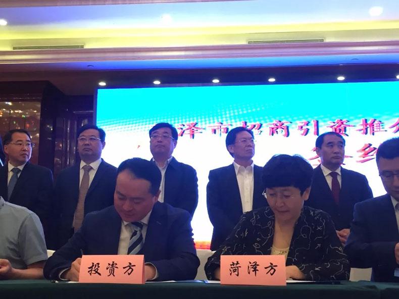 恒润文旅签约菏泽牡丹文化产业园项目
