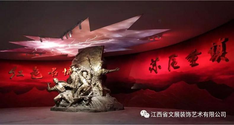 博物馆设计案例:江西文展作品|石城阻击战纪念馆