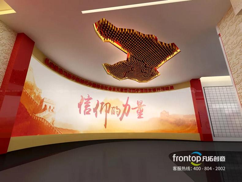 党建展厅案例:凡拓数字创意案例 西宁智慧党建体验中心