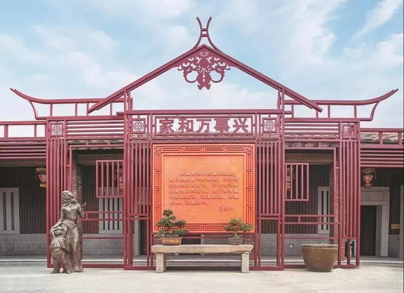 博物馆设计案例:全国法院首个家事文化馆――鲤城区法院家事文化馆