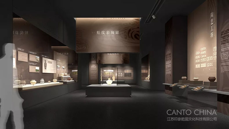 印象乾图设计方案|甘肃定西市博物馆
