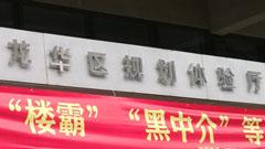 龙华新区规划体验厅