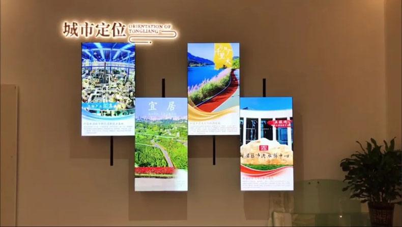 岳中数字科技案例|重庆市铜梁区规划馆移动屏