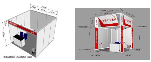 2020第十七届中国南京教育装备暨科教技术展览会