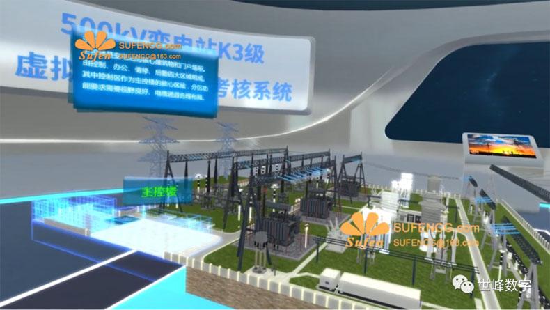 虚拟仿真案例:世峰智慧园区方案在大型会展中心的应用