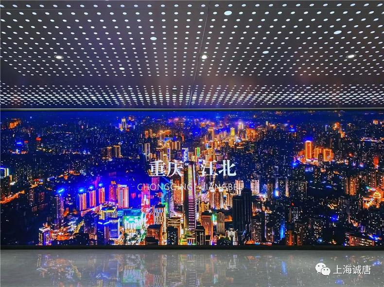 重庆江北城市形象展示中心正式开馆了