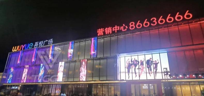 虚拟仿真案例:铁歌透明贴膜LED显示屏亮相泗洪吾悦广场