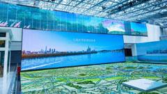 联建光电高清LED屏助力打造粤港澳示范区