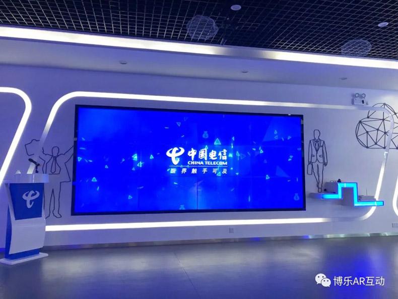 AR增强现实案例:博乐AR互动入驻中国电信、中国联通展厅