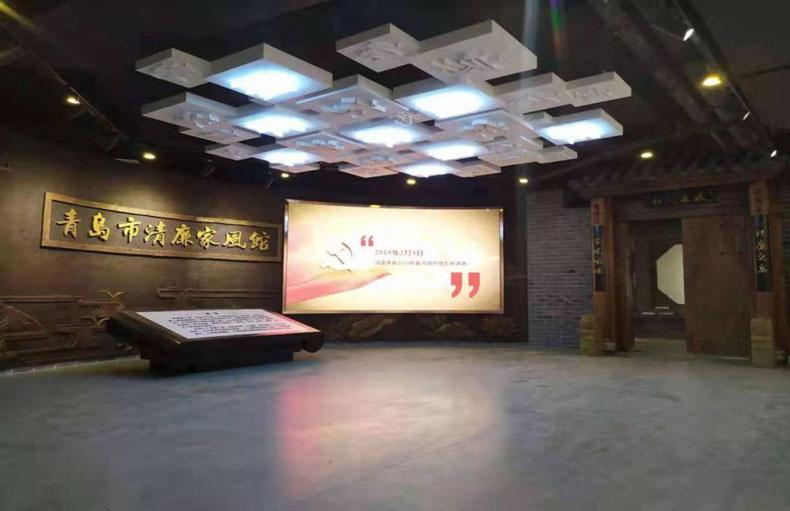 家风馆案例:倡导清廉家风建设――青岛市清廉家风馆