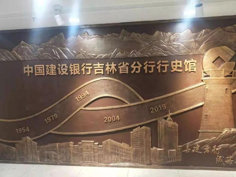 银行行史馆案例:【案例】中国建设银行吉林省分行行史馆