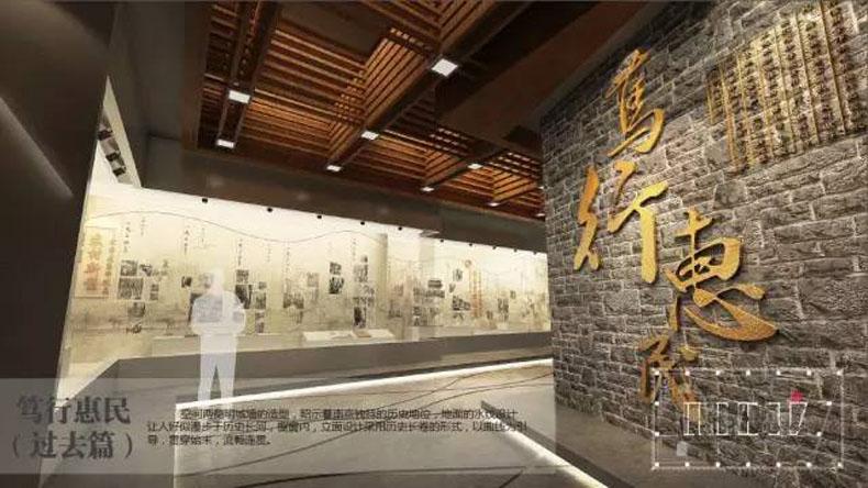 历史与当下交相辉映:紫金银行行史馆