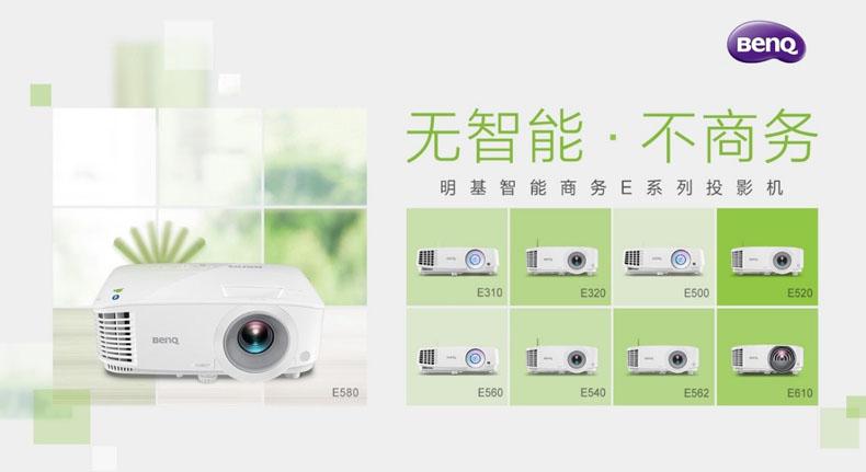 大屏对于视频会议有多重要,<a href=http://www.szzs360.com/shop/Benq/index.asp target=_blank>明基</a>这款设备给出了答案!