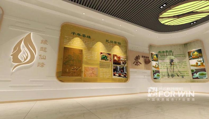 美人茶香|风云科技打造茶文化主题馆,助力大田茶旅融合发展