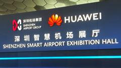 LED智慧大屏助力深圳机场数字化转型