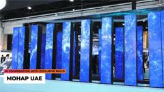 创新彩LED创意屏亮相迪拜国际医疗器械展