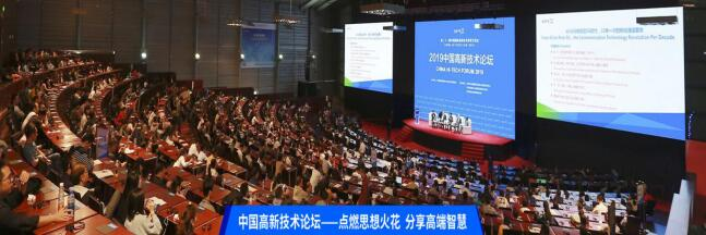 2020高交会新材料展