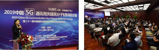 歡迎參加——第二十二屆中國國際高新技術成果交易會新材料展