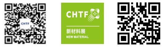 欢迎参加——第二十二届中国国际高新技术成果交易会新材料展