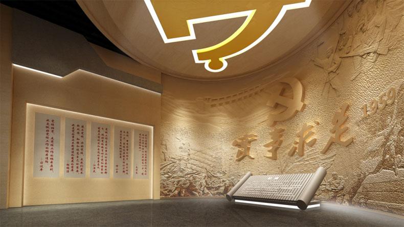 博物馆设计案例:走进荆门市委党校校史馆,缅怀光辉岁月