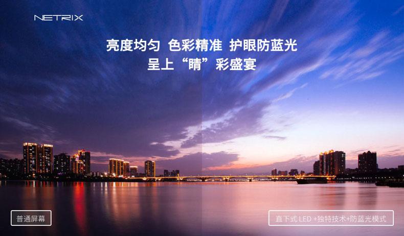 发力智慧政务 NETRIX牵手广州市监局推进数字政府建设