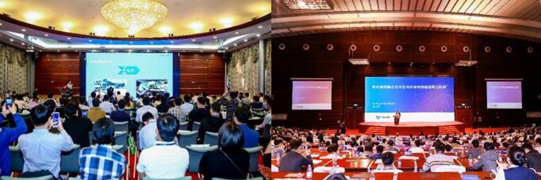 约定好,重逢终有期 | 2020深圳国际全触与显示展参观登记一键开启