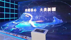 大元智能1380平LED显示屏点亮新疆规划馆