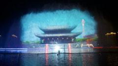 昭阳湖公园投影秀