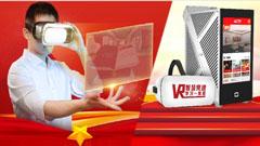 VR党建学习一体机