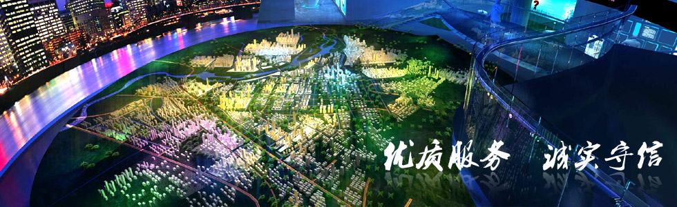 欢迎浏览广州竹马信息科技有限公司店铺