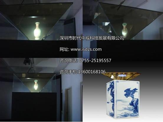 深圳市时代中视科技有限公司[20151021135932.jpg]