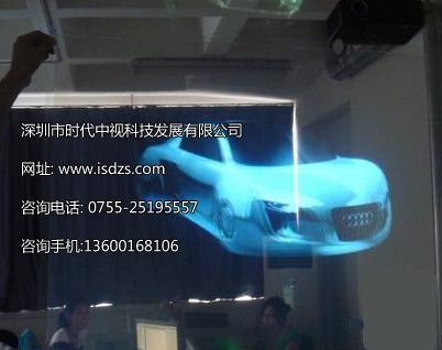 深圳市时代中视科技有限公司[20151021135940.jpg]