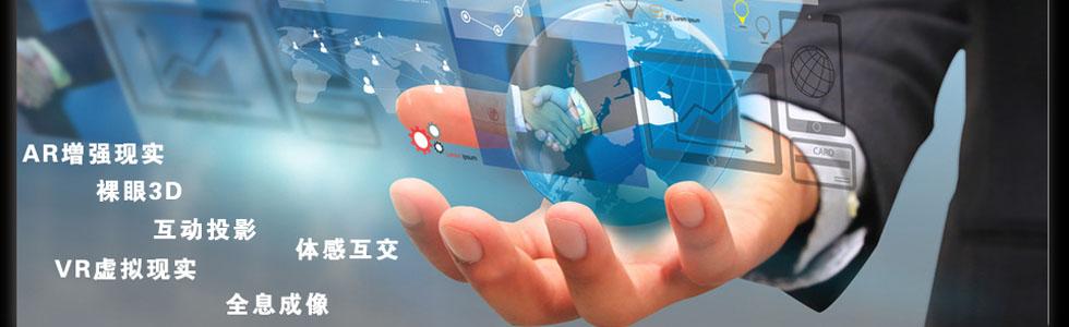 安布雷拉信息科技有限公司