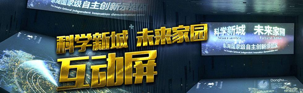 湖南能欣数字技术有限公司[201614163049.jpg]