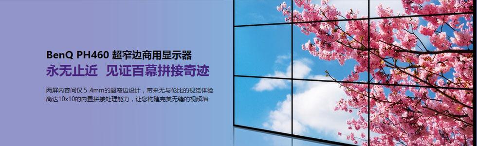 明基智能科技(上海)有限公司[20167691741.jpg]