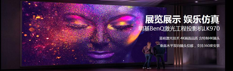 明基智能科技(上海)有限公司[201797142626.jpg]