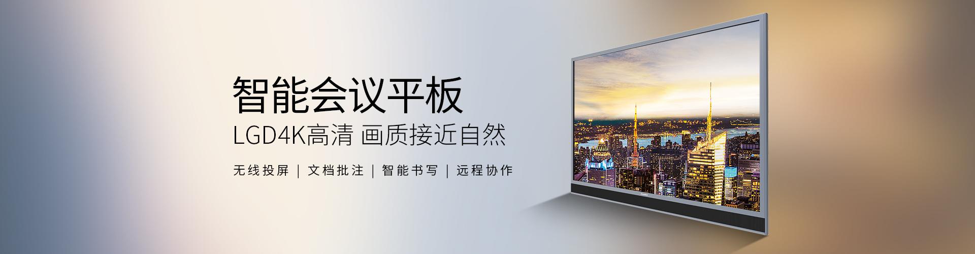 北京东方中原数码科技有限公司[工程投影机-]
