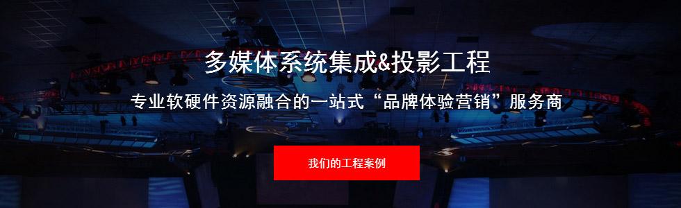 深圳市唯创数字文化科技有限公司[201667173016.jpg]