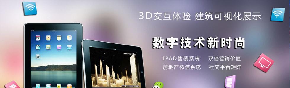 深圳无界视觉科技有限责任公司[201667175613.jpg]