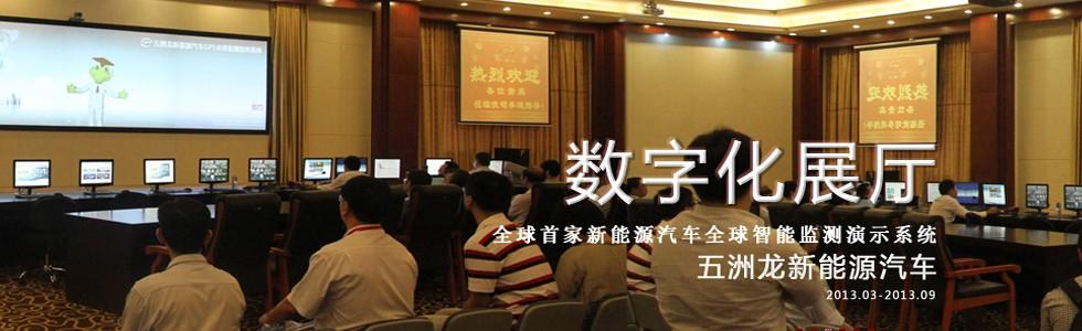 深圳市世纪引力数码科技有限公司[201412259327.jpg]