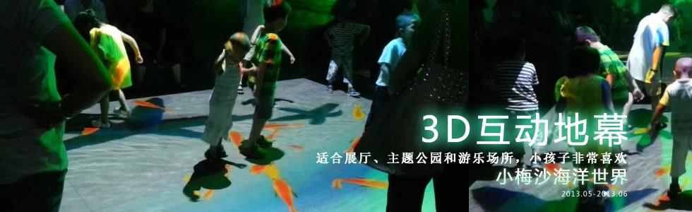 深圳市世纪引力数码科技有限公司[201412259521.jpg]