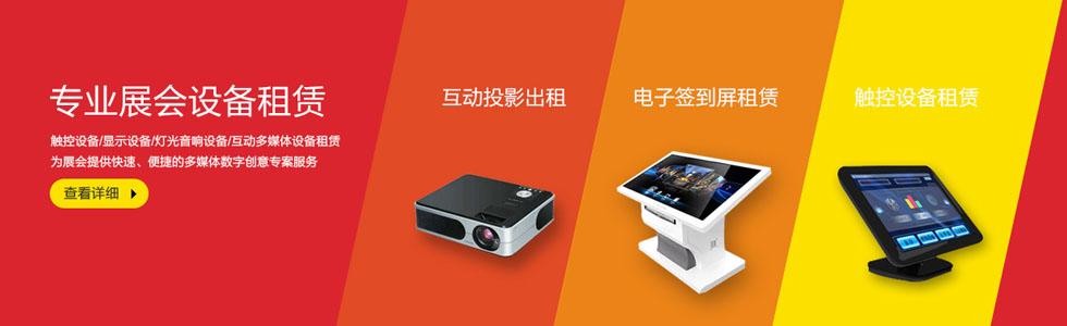 上海易展网科技有限公司[201691485448.jpg]