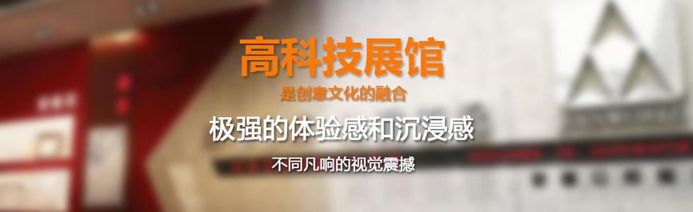 上海易展网科技有限公司[201691485515.jpg]