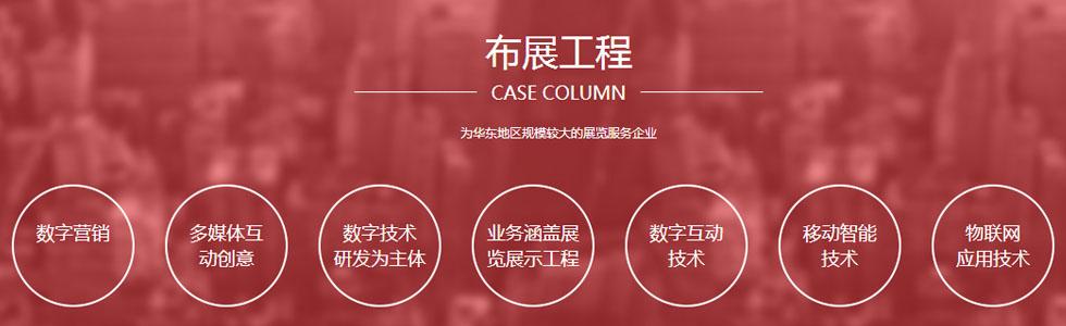 上海易展网科技有限公司[20169148577.jpg]