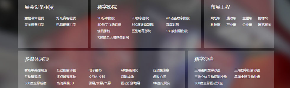 上海易展网科技有限公司[201691485817.jpg]