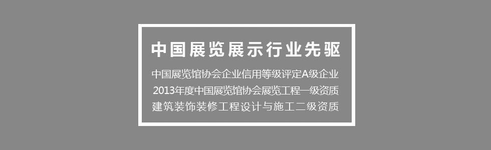 深圳市艺博堂环境艺术工程设计有限公司