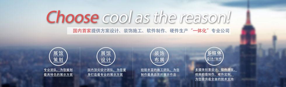 上海酷为多媒体科技有限公司