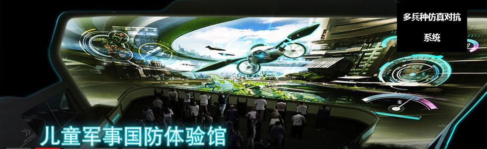 北京至乐天下科技有限公司