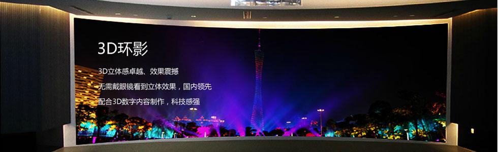 扬州百谷网络科技有限公司
